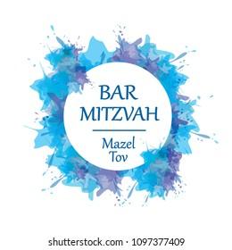 Bar Mitzvah invitation or congratulation card