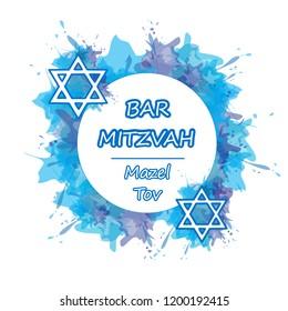 Bar Mitzvah invitation or congratulation card, Vector illustration,