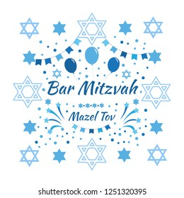 Bar Mitzvah invitation or congratulation card. jewish holiday, vector illustration