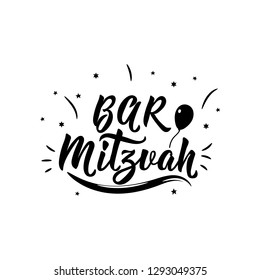 Bar Mitzvah. Traditional Jewish greetings. Congratulations. Lettering. Modern vector brush calligraphy. Ink illustration