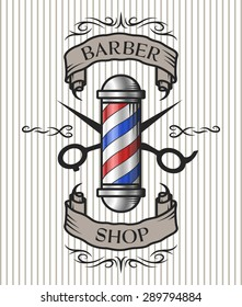 Barber pole,scissors and ribbon for text in an old vintage style. Option in color.