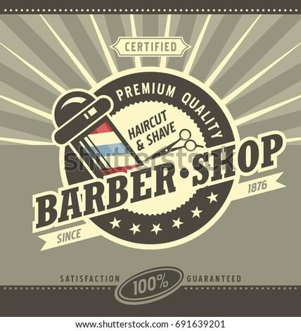 barber shop hipster vintage sign template のベクター画像素材