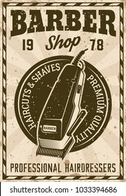 Barber shop vintage poster with electric hair clipper vector illustration. Layered, separate grunge texture and text