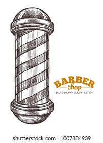 Barbershop hand drawn pole isolated on white background. Sketch vector illustration in retro engraving style
