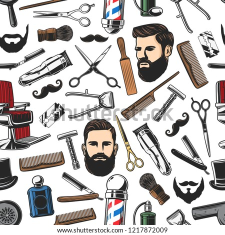 Barbershop Salon Items Man Haircut Beard Stock Vector Royalty Free