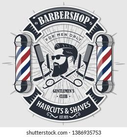 Coiffure Homme Logo Images Photos Et Images Vectorielles De Stock Shutterstock