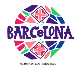 Barcelona logo, lettering, calligraphy. Logos for banner, poster, postcard, website. Vector template