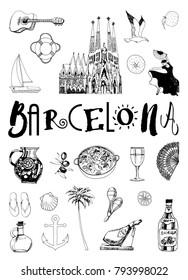 Barcelona poster. Watercolor vector background