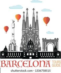 Barcelona silhouette, vector skyline illustration, clouds, Sagrada Familia, collage icon, city panorama river