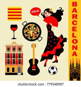 Barcelona symbols vector set