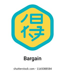 Bargain icon vector isolated on white background, Bargain transparent sign