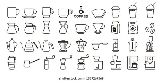 Barista and Coffee Lovers Icon Set (Thin Line Version)