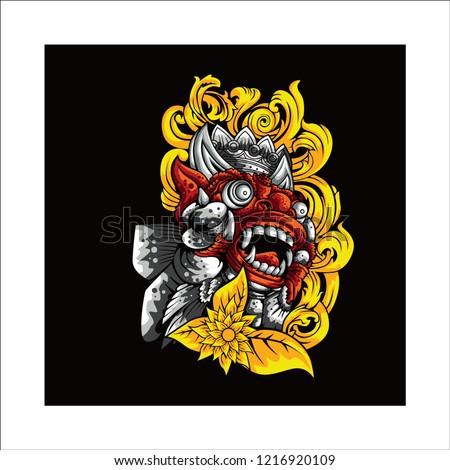 Barong Bali Icon Bali Vector Design Stock Vector Royalty Free