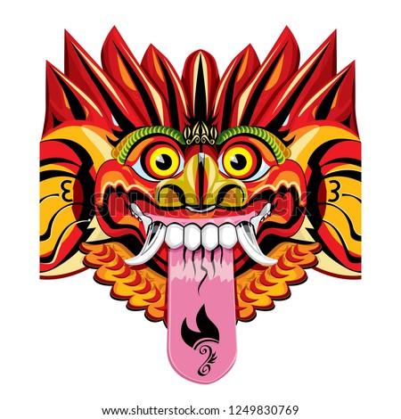 Barong Balinese Culture Bali Indonesia Barong Stock Vector Royalty