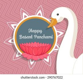 Basant Panchami Greeting Banner