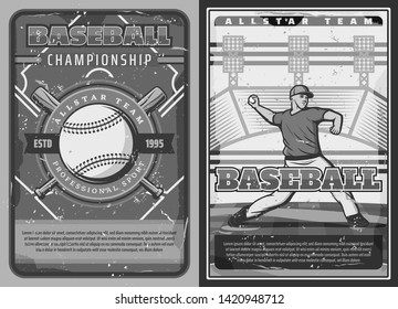 Baseball sport championship, professional team club game and league tournament vintage posters. Vector baseball or softball game player quarterback with bat and ball on arena field