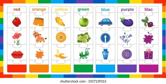 Worksheets Kindergarten Images Stock Photos Vectors Shutterstock - Get Puzzle Worksheets For Kindergarten Pics