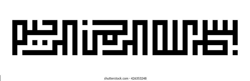 Vectores Imagenes Y Arte Vectorial De Stock Sobre Kufi