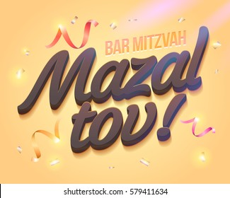 "Bat Mitzvah Invitation Card. For ""Mazel Tov!"" invitation design and greeting card in vector. Congratulations card."