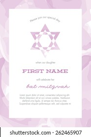 Bat Mitzvah Invitation Card - Vector