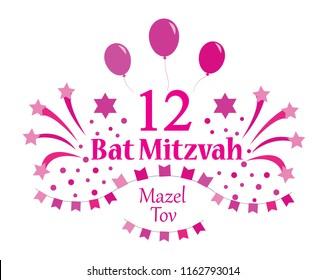 Bat Mitzvah invitation or congratulation card. Vector illustration
