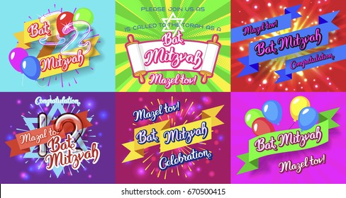 Bat Mitzvah party invitation template big bundle, congratulation cards. Holiday of coming of age Jewish rituals.