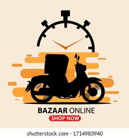 Bazaar online delivery. Fast delivery. Vector cartoon illustration. Food service. Retro bike.