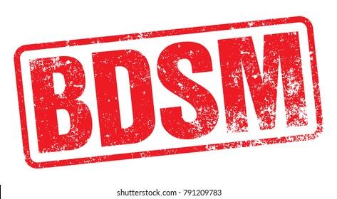 BDSM Rubber Stamp