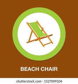 beach chair icon - beach chaise longue. Vacation and travel concept. beach chair