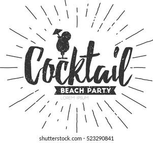 Beach Party. Vintage sunburst.