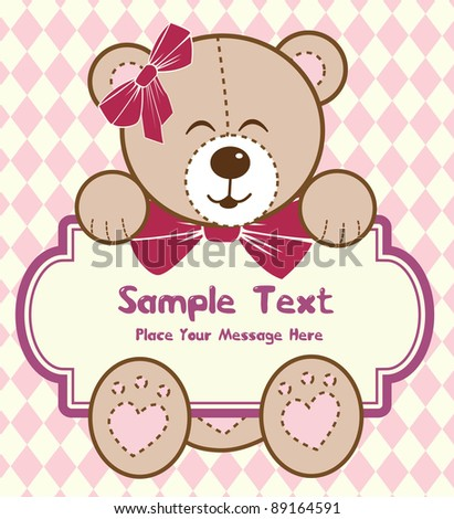 bear baby girl baby arrival announcement stock vector royalty free