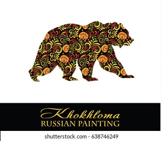 The bear is flooded with Russian Khokhloma pattern. Vector logo in Russian folk style.