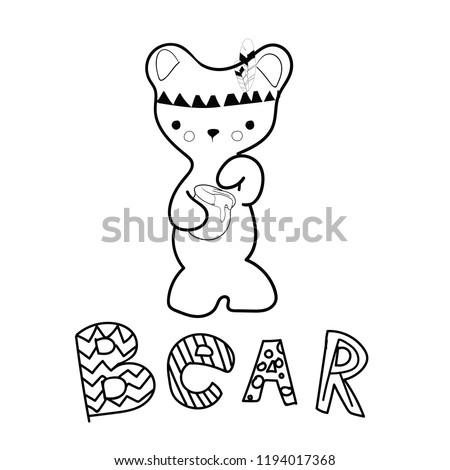 Bear Indian War Bonnet On Head Stock Vector Royalty Free