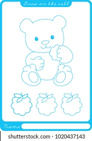 Bear. Preschool worksheet for practicing fine motor skills - tracing dashed lines. Tracing Worksheet.  Illustration and vector outline - A4 paper ready to print.