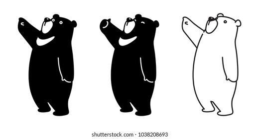 bear vector polar bear illustration character cartoon doodle logo icon
