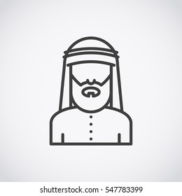 Bearded arabic man in traditional muslim hat. Avatar. Vector Icon