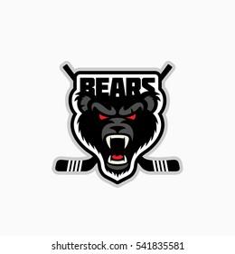 Bear's head mascot for a hockey team. Vector illustration.