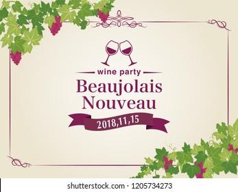 Beaujolais nouveau in 2018 vector illustration.
