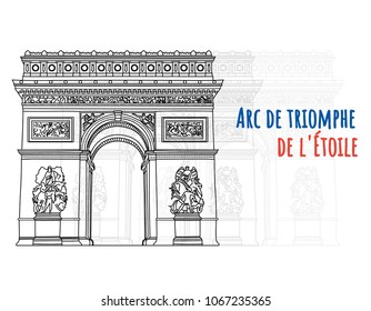The Arc De Triumphs De L ã Toile Images Stock Photos