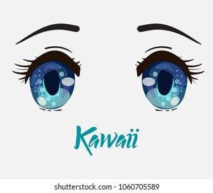 Beautiful big and blue anime eyes with japanese word 'Cute'. Illustration on isolated background.