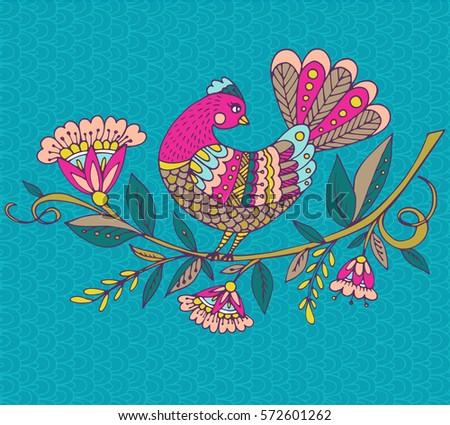 Beautiful Bird Magical Garden Coloring Book Stock Vector Royalty