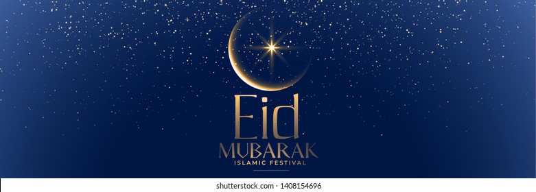 beautiful blue eid mubarak banner design