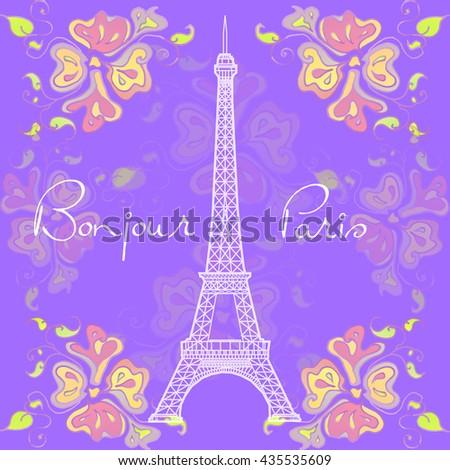 datování Francie Paříž randění s bývalými přáteli z manžela