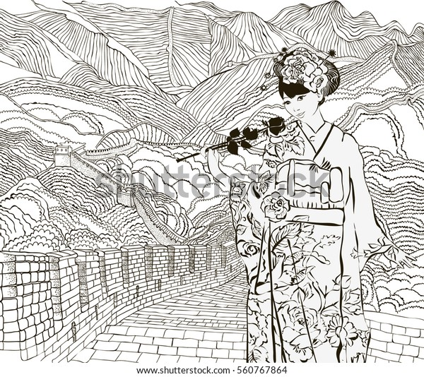 Beautiful Chinese Girl On Background Great Stock Vector Royalty Rhshutterstock: Coloring Pages For Chinese Girl At Baymontmadison.com