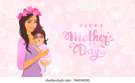 Mother Cartoon Images Stock Photos Vectors Shutterstock