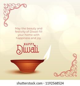beautiful diwali wishes greeting with diya