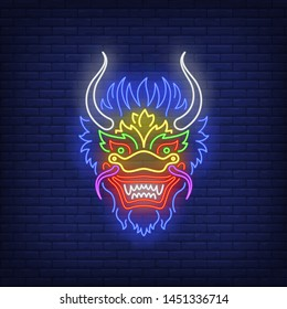 Beautiful dragon head neon sign. Chinese mythology, culture, fantasy design. Night bright neon sign, colorful billboard, light banner. Vector illustration in neon style.