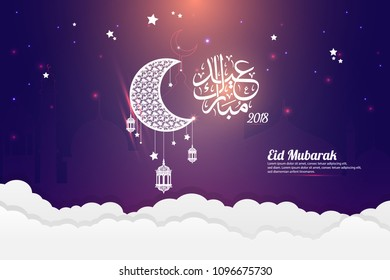 Beautiful Eid Mubarak Arabic Calligraphy text vector template design