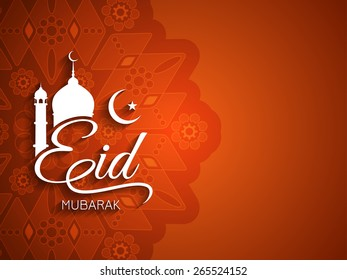 eid ul fitr images stock photos vectors shutterstock https www shutterstock com image vector beautiful eid mubarak background design 265524152