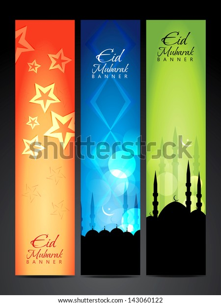beautiful eid mubarak banner design nice stock vector royalty free 143060122 https www shutterstock com image vector beautiful eid mubarak banner design nice 143060122